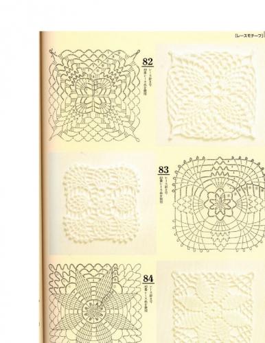 Manualidades patrones flores ganchillo crochet board - Patrones monederos ganchillo ...