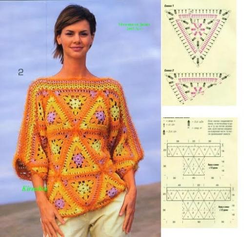 ... de Labores y manualidades > Chaleco femenino en crochet