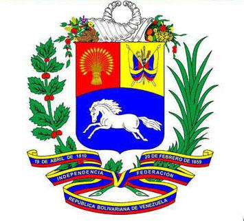 Escudo nuevo de Venezuela